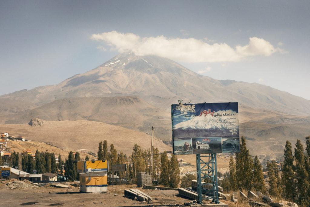 Mount Damavand from a distance